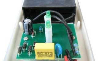 Экономия электроэнергии прибор