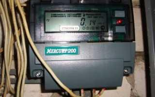 Как правильно подключить счетчик электроэнергии