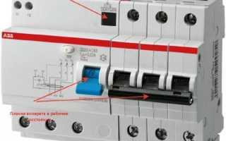 Трехфазный дифференциальный автомат