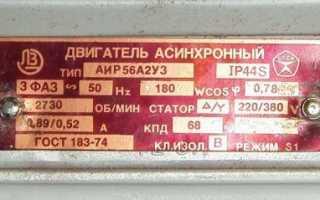 Как определить мощность электродвигателя