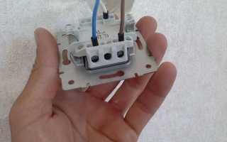Схема расключения выключателя