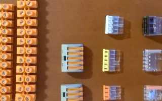 Колодки для соединения проводов