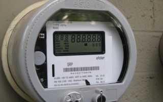 Как считать счетчик электроэнергии
