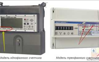 Как подключить электросчетчик на даче