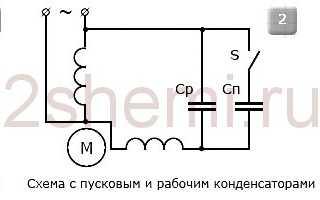 Подключить трехфазный двигатель к однофазной сети