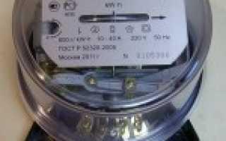 Как подключить старый счетчик электроэнергии