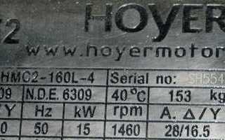 Схема подключения 3 х фазного двигателя