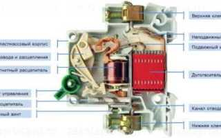 Как подключить электроавтомат