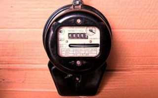 Как выбрать электросчетчик в квартиру