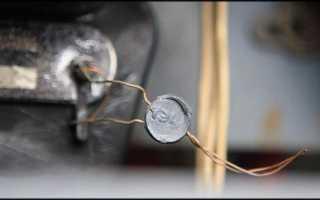 Опломбировка счетчика электроэнергии