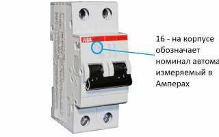 Какие бывают автоматы электрические по амперам
