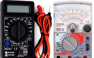 Обозначение переменного тока на мультиметре