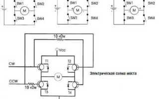 Схема реверса электродвигателя