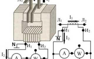 Счетчик с трансформаторами тока