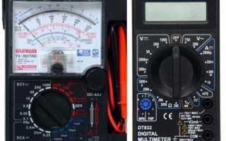 Мультиметр не измеряет напряжение