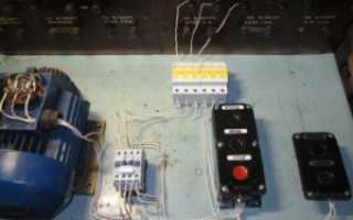 Подключение кнопки пуск стоп к пускателю
