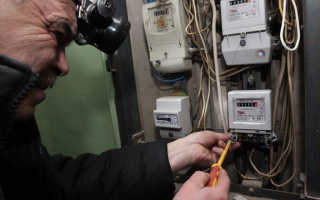 Проверка счетчика электроэнергии