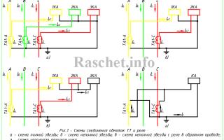 Трансформаторы тока подключение