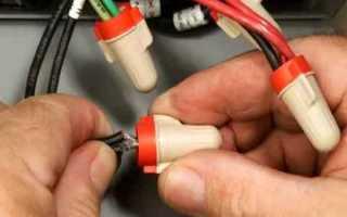 Соединение проводов с помощью сиз
