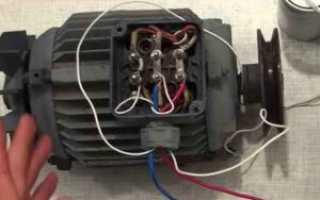 Схема подключения трехфазного двигателя на 220
