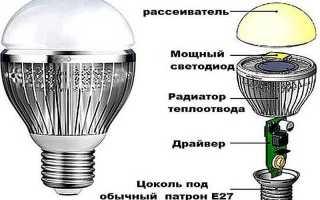 Светодиодные лампы схема электрическая