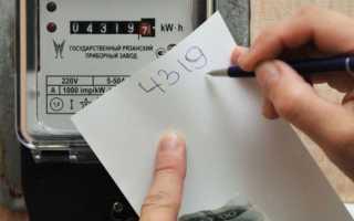 Как снимать показания электросчетчика