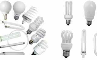Как работает люминесцентная лампа