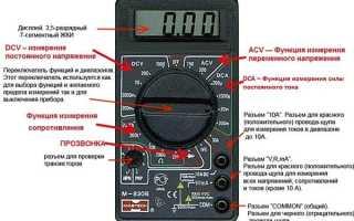 Как измерить напряжение в розетке